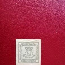 Sellos: EDIFIL 173 - AÑO 1876 - 1/4 DE CORONA REAL. Lote 210296380