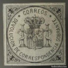 Timbres: 1875-ESPAÑA ESCUDO DE ESPAÑA EDIFIL 172 MNH** SELLO DE DEVOLUCIÓN - NUEVO SIN FIJASELLOS -. Lote 210310143