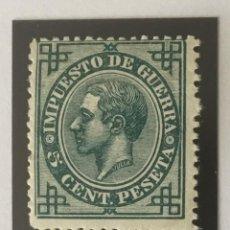 Sellos: 1876-ESPAÑA ALFONSO XII EDIFIL 183 MH* 5 CENTIMOS VERDE IMPUESTO DE GUERRA - NUEVO -. Lote 210311536