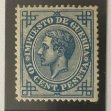 Sellos: 1876-ESPAÑA ALFONSO XII EDIFIL 184 MH* 10 CENTIMOS AZUL IMPUESTO DE GUERRA - NUEVO -. Lote 210311703