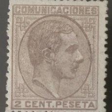 Sellos: 1878-ESPAÑA ALFONSO XII EDIFIL 190 (*) 2 CÉNTIMOS MALVA - NUEVO -. Lote 210313061