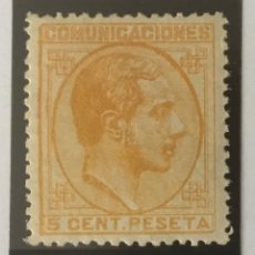 Sellos: 1878-ESPAÑA ALFONSO XII EDIFIL 191 MH* 5 CÉNTIMOS NARANJA - NUEVO -. Lote 210313386