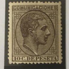 Selos: 1878-ESPAÑA ALFONSO XII EDIFIL 192 MH* 10 CÉNTIMOS CASTAÑO - NUEVO -. Lote 210313686