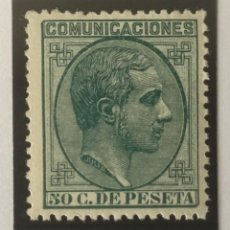 Sellos: 1878-ESPAÑA ALFONSO XII EDIFIL 196 MH* 50 CÉNTIMOS VERDE - NUEVO -. Lote 210316002