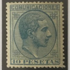 Sellos: 1878-ESPAÑA ALFONSO XII EDIFIL 199 MH* 10 PESETA GRIS - NUEVO - CERTIFICADO COMEX Y CEM. Lote 210317100