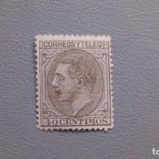 Francobolli: ESPAÑA - 1879 - ALFONSO XII - EDIFIL 205 - MH* - NUEVO - LUJO - MUY BIEN CENTRADO.. Lote 210324290