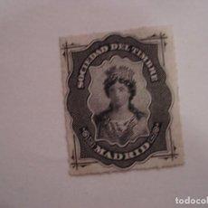 Sellos: SOCIEDAD DEL TIMBRE MADRID. Lote 210357781