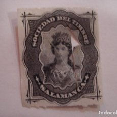 Sellos: SOCIEDAD DEL TIMBRE SALAMANCA DETERIORADO. Lote 210358148