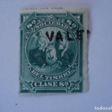 Sellos: SOCIEDAD DEL TIMBRE CLASE 8ª. Lote 210363777