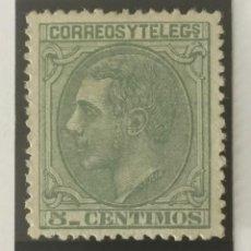 Sellos: 1879-ESPAÑA ALFONSO XII EDIFIL 201 (*) 5 CÉNTIMOS. VERDE - NUEVO -. Lote 210378648