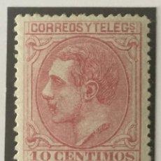 Sellos: 1879-ESPAÑA ALFONSO XII EDIFIL 202 MH* 10 CÉNTIMOS ROSA CARMÍN - NUEVO -. Lote 210379111