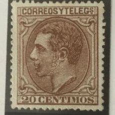 Sellos: 1879-ESPAÑA ALFONSO XII EDIFIL 203 (*) 20 CÉNTIMOS CASTAÑO ROJIZO - NUEVO -. Lote 210380472