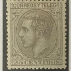 Sellos: 1879-ESPAÑA ALFONSO XII EDIFIL 204 MH* 25 CÉNTIMOS GRIS - NUEVO -. Lote 210380991