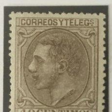 Sellos: 1879-ESPAÑA ALFONSO XII EDIFIL 205 MH* 40 CÉNTIMOS CASTAÑO - NUEVO -. Lote 210381293