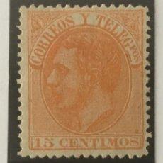 Sellos: 1882-ESPAÑA ALFONSO XII EDIFIL 210 MH* 15 CÉNTIMOS NARANJA - NUEVO -. Lote 210382756