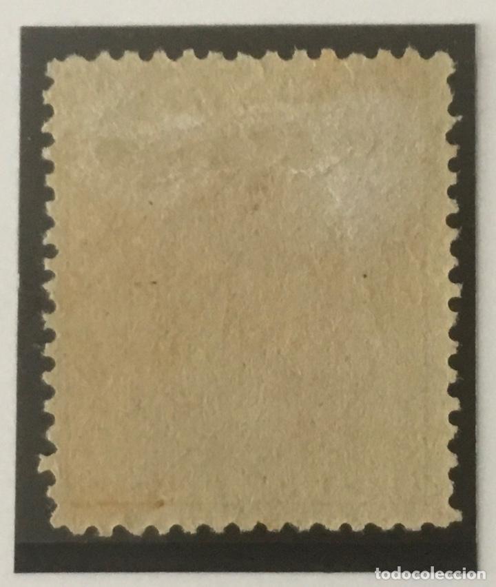 Sellos: 1882-ESPAÑA ALFONSO XII EDIFIL 210 MH* 15 CÉNTIMOS NARANJA - NUEVO - - Foto 2 - 210382756