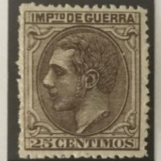 Francobolli: 1879-ESPAÑA ALFONSO XII EDIFIL NE7 MNH** 25 CÉNTIMOS CASTAÑO - NUEVO SIN CHARNELA -. Lote 210384116