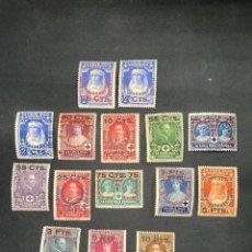 Timbres: 1927. 25 ANIVERSARIO DE JURA DE LA CONSTITUCION DE ALFONSO XII. CRUZ ROJA. EDIFIL 349/362. NUEVOS. Lote 210556853