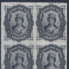 Sellos: FISCAL. SOCIEDAD DEL TIMBRE LÉRIDA. AÑO 1876 (BLOQUE DE 4). LUJO. MNG.. Lote 210573591
