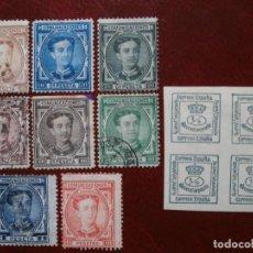 Sellos: PRIMER CENTENARIO - ALFONSO XII - 1876 - EDIFIL 173/180 Y 182 (10 PESETAS) NUEVO -.. Lote 210578191