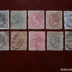 Sellos: PRIMER CENTENARIO - 1879 - SERIE COMPLETA ALFONSO XII - EDIFIL 200/209.. Lote 210582675
