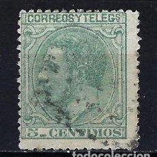 Timbres: 1879 ESPAÑA EDIFIL 201 ALFONSO XII USADO. Lote 210610681