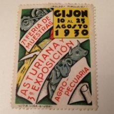Sellos: GIJON. 7 MUESTRA ASTURIANA Y EXPOSICIÓN AGRO PECUARIA. 1930. Lote 210716914