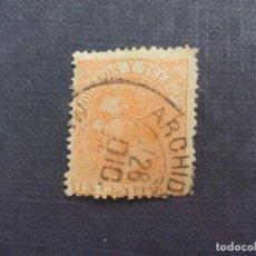 Sellos: SELLO DE 15 CÉNTIMOS MATASELLOS DE ARCHIDONA MALAGA.. ESPAÑA - ALFONSO XII 1882. Lote 211405425