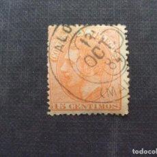 Sellos: SELLO DE 15 CÉNTIMOS MATASELLOS DE ALORA MALAGA.. ESPAÑA - ALFONSO XII 1882. Lote 211405497