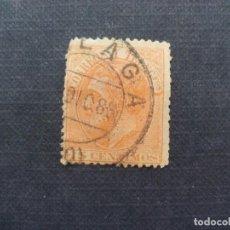 Sellos: SELLO DE 15 CÉNTIMOS MATASELLOS DE MALAGA.. ESPAÑA - ALFONSO XII 1882. Lote 211405570