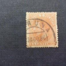 Sellos: SELLO DE 15 CÉNTIMOS MATASELLOS DE PRUNA, SEVILLA ?. ESPAÑA - ALFONSO XII 1882. Lote 211405826