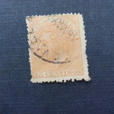 Sellos: SELLO DE 15 CÉNTIMOS MATASELLOS DE , SEVILLA ESPAÑA - ALFONSO XII 1882. Lote 211405930
