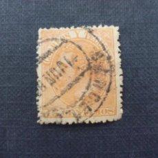 Sellos: SELLO DE 15 CÉNTIMOS MATASELLOS DE BARCELONA ESPAÑA - ALFONSO XII 1882. Lote 211406045