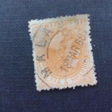 Sellos: SELLO DE 15 CÉNTIMOS MATASELLOS DE MALAGA, ESPAÑA - ALFONSO XIII 1882. Lote 211406190