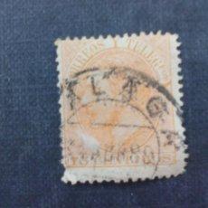 Sellos: SELLO DE 15 CÉNTIMOS MATASELLOS DE MALAGA, ESPAÑA - ALFONSO XII 1882. Lote 211406321