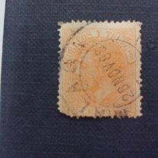 Sellos: SELLO DE 15 CÉNTIMOS MATASELLOS DE MALAGA, ESPAÑA - ALFONSO XII 1882. Lote 211406424