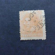 Sellos: SELLO DE 15 CÉNTIMOS MATASELLOS DE RONDA, MALAGA, ESPAÑA - ALFONSO XII 1882. Lote 211406481