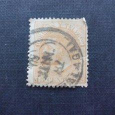 Sellos: SELLO DE 15 CÉNTIMOS MATASELLOS DE MALAGA, ESPAÑA - ALFONSO XII 1882. Lote 211406775