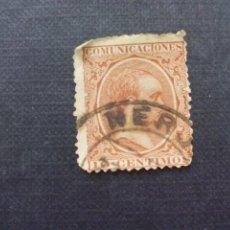 Sellos: SELLO ALFONSO XIII. MATASELLOS NERJA, MALAGA. COMUNICACIONES PELON, 10 CENTIMOS, 1889. EDIFIL 217. Lote 211407716