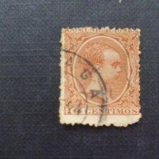 Sellos: SELLO ALFONSO XIII. MATASELLOS MALAGA. COMUNICACIONES PELON, 10 CENTIMOS, 1889. EDIFIL 217. Lote 211408615