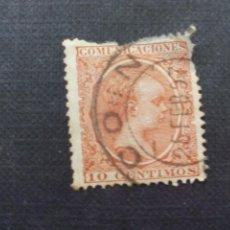 Sellos: SELLO ALFONSO XIII. MATASELLOS COIN MALAGA. COMUNICACIONES PELON, 10 CENTIMOS, 1889. EDIFIL 217. Lote 211408671