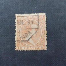 Sellos: SELLO ALFONSO XIII. MATASELLOS GRANADA. COMUNICACIONES PELON, 10 CENTIMOS, 1889. EDIFIL 217. Lote 211408824