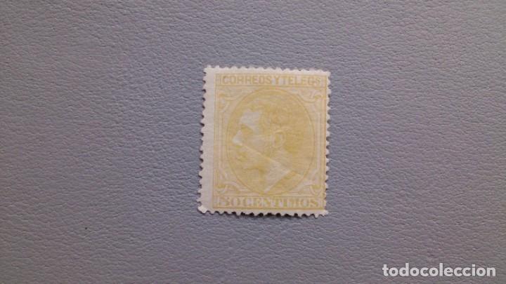 ESPAÑA - 1879 - ALFONSO XII - EDIFIL 206 - MH* - NUEVO - VALOR CATALOGO 166€. (Sellos - España - Alfonso XII de 1.875 a 1.885 - Nuevos)