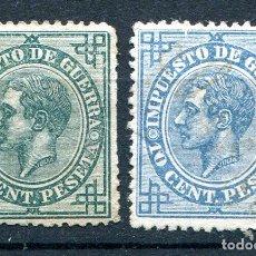 Sellos: EDIFIL 183 Y 184 NUEVOS SIN GOMA. IMPUESTO DE GUERRA 1876.. Lote 211427447