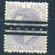 Sellos: EDIFIL 212 S. 75 CTS ALFONSO XII. AÑO 1882. BARRADO.. Lote 211428762