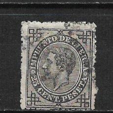 Sellos: ESPAÑA 1876 EDIFIL 185 USADO - 1/60. Lote 211488547