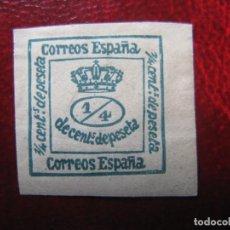 Sellos: -1876, CORONA REAL, EDIFIL 173. Lote 211499707