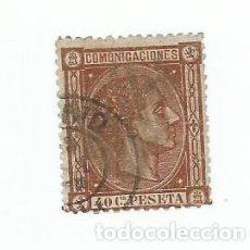 Sellos: ESPAÑA ALFONSO XII.AÑO 1876.EDIFIL Nº 167 USADO. Lote 211667079