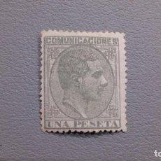 Sellos: ESPAÑA - 1878 - ALFONSO XII - EDIFIL 197 - MH* - NUEVO - VALOR CATALOGO 112€.. Lote 212110421