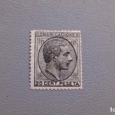 Sellos: ESPAÑA - 1878 - ALFONSO XII - EDIFIL 193 - MH* - NUEVO - LUJO - VALOR CATALOGO 300€.. Lote 212111351